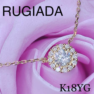 4℃ - ルジアダ ヘイロー K18YG ダイヤモンドネックレス 美品