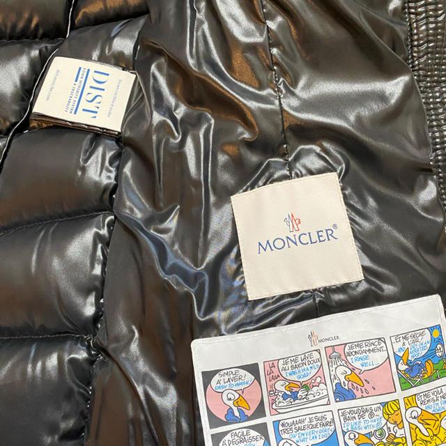 MONCLER(モンクレール)のくまこ様専用★モンクレール★レディース  fulig★2019新作 レディースのジャケット/アウター(ダウンジャケット)の商品写真