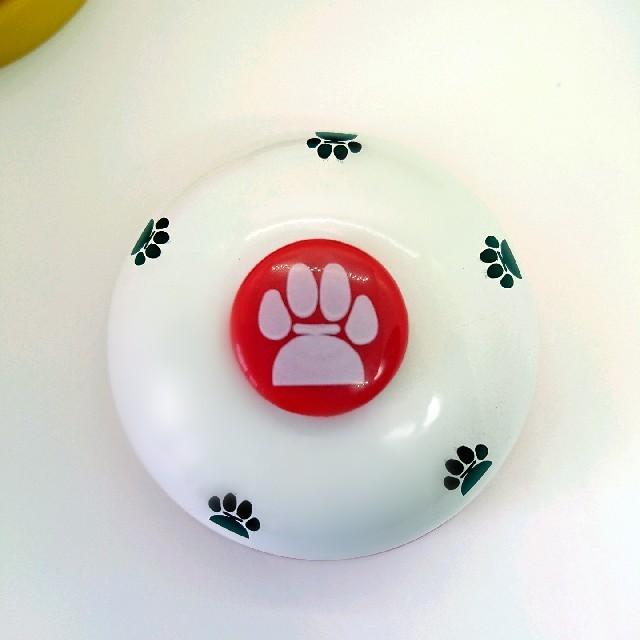 【新品未使用】肉球柄トレーニングベル 白×赤 犬用ネコ用おもちゃ その他のペット用品(犬)の商品写真