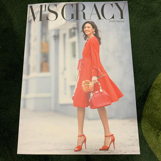 エムズグレイシー(M'S GRACY)の★エムズグレイシー 最新2020 Springカタログ★M'S GRACY★(ファッション)