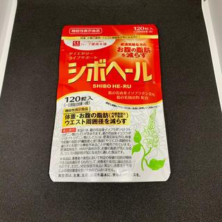 【送料無料】※即日発送 シボヘール 120粒入(ダイエット食品)