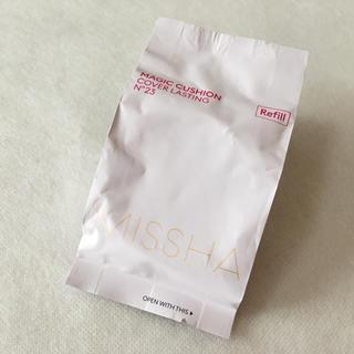 ミシャ(MISSHA)のミシャ マジッククッション カバーラスティング23(ファンデーション)
