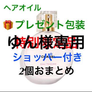 シャネル(CHANEL)の★ゆん様専用★シャネル 限定 ヘアオイル 2セット(ヘアウォーター/ヘアミスト)