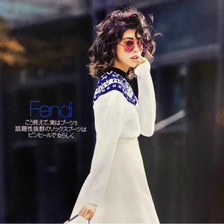 フェンディ(FENDI)のFENDI フェンディ  ニット セーター  ワンピース (ニット/セーター)