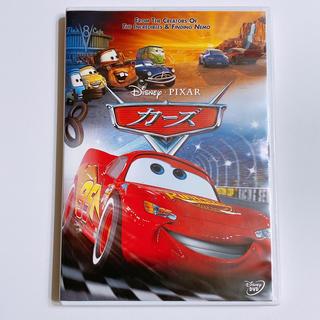 Disney - カーズ DVD ケース付き! 美品 ディズニー ピクサー 国内正規品