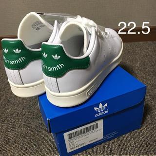 adidas - adidas★新品22.5★STAN SMITH