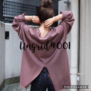 Ungrid - Ungrid**バックスリットスウェット