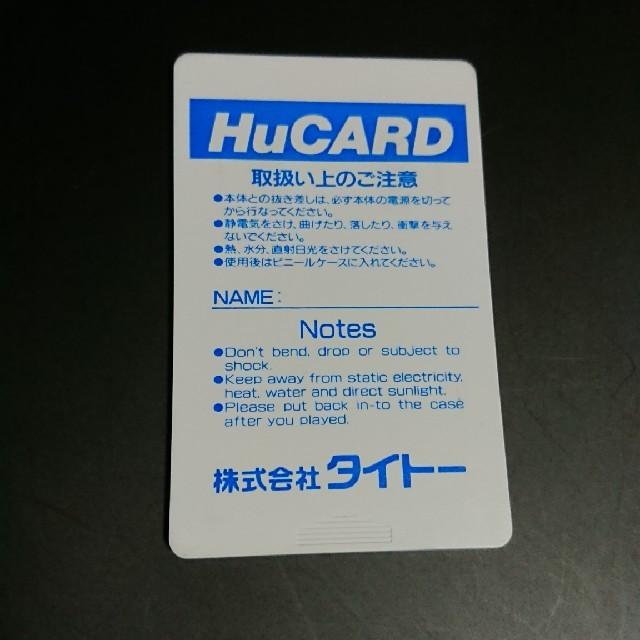 NEC(エヌイーシー)のPCエンジン タツジン TATSUJIN エンタメ/ホビーのゲームソフト/ゲーム機本体(家庭用ゲームソフト)の商品写真