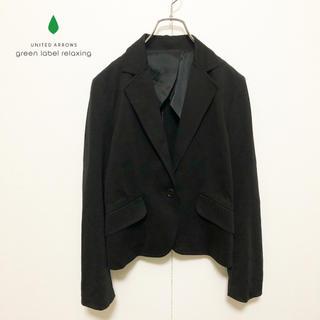 グリーンレーベルリラクシング(green label relaxing)の【green label relaxing】エアロストレッチ ポンチジャケット(テーラードジャケット)