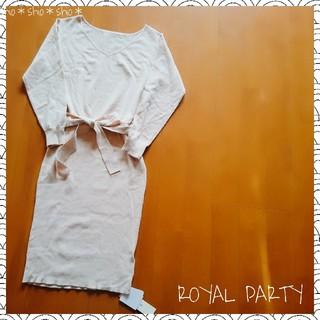 ROYAL PARTY - 《ROYAL PARTY》ウエストリボン タイト ニット ワンピース F