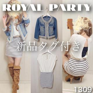 ロイヤルパーティー(ROYAL PARTY)の♡コーデ売り1309♡ジャケット×ワンピース(セット/コーデ)