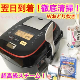 Panasonic - 説明書付き❗️値下げしました❗️冷めても美味しいパナソニック5合圧力IH炊飯器