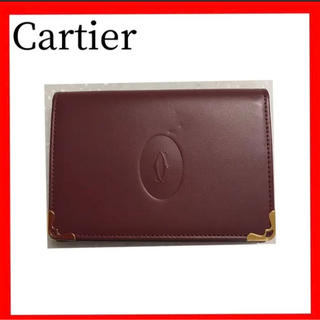 Cartier - 【★売りつくしセール★】カルティエ マスト レザー カードケース