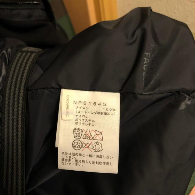 THE NORTH FACE(ザノースフェイス)のノースフェイス ノベルティー マウンテンジャケット ウッドランド L メンズのジャケット/アウター(マウンテンパーカー)の商品写真