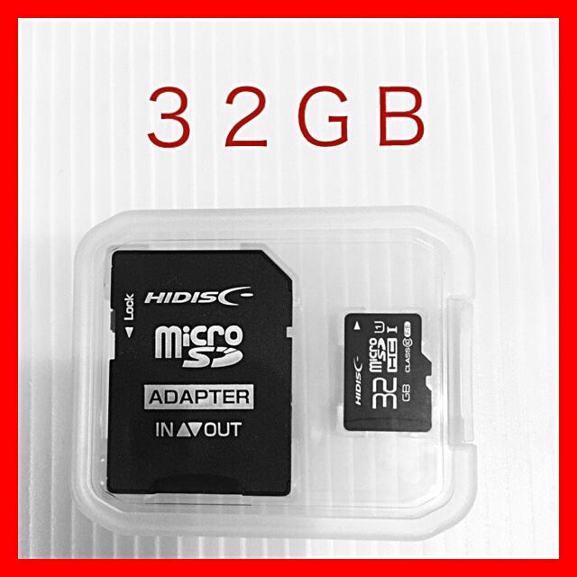 microSD スマホ/家電/カメラのPC/タブレット(PC周辺機器)の商品写真