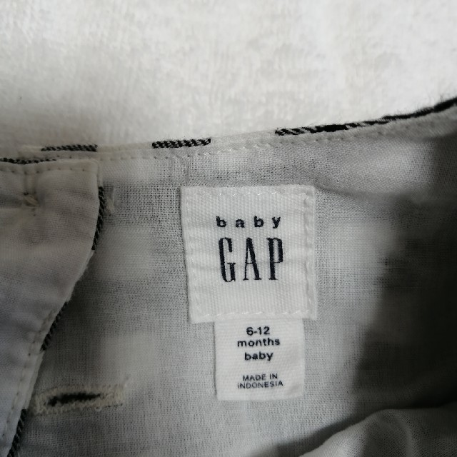 babyGAP(ベビーギャップ)のブロックチェック ブラウス キッズ/ベビー/マタニティのベビー服(~85cm)(シャツ/カットソー)の商品写真