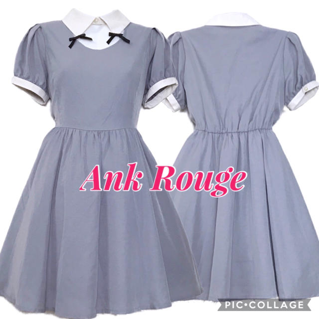 Ank Rouge(アンクルージュ)のアンクルージュ  フロント空き襟先リボンワンピース レディースのワンピース(ひざ丈ワンピース)の商品写真
