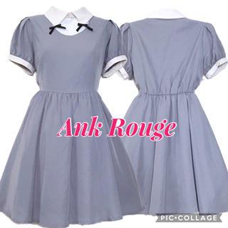 Ank Rouge - アンクルージュ  フロント空き襟先リボンワンピース