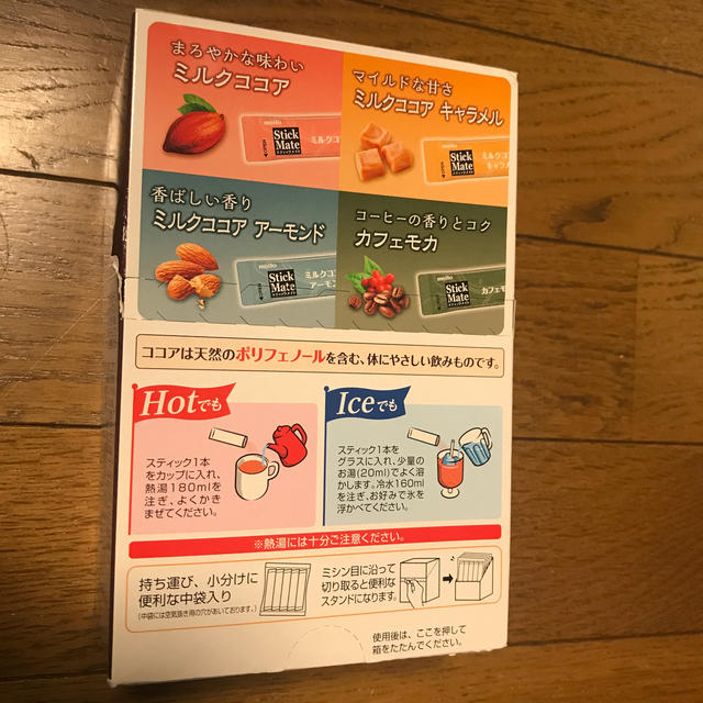 meito スティックメイト  食品/飲料/酒の飲料(茶)の商品写真