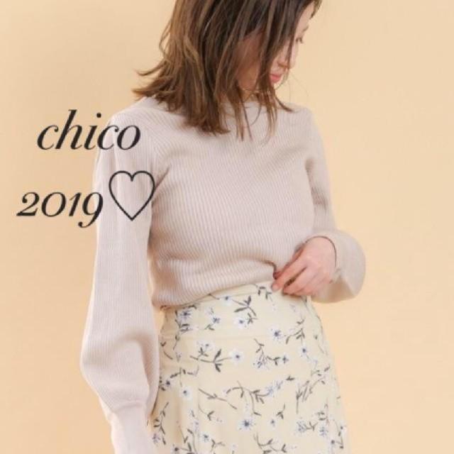who's who Chico(フーズフーチコ)のBackあき袖ボリュームリブプルオーバー レディースのトップス(ニット/セーター)の商品写真