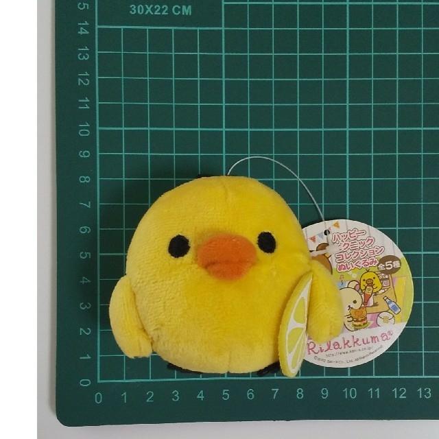 キイロイトリさんの 小さなぬいぐるみ(*^^*) 【送料無料!】 エンタメ/ホビーのおもちゃ/ぬいぐるみ(キャラクターグッズ)の商品写真