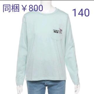 ラブトキシック(lovetoxic)のラブトキ新品 140 ロンT ミント ワンポイント(Tシャツ/カットソー)