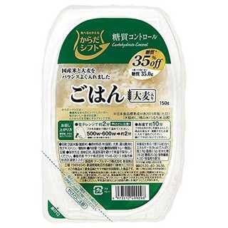 サラヤ からだシフト 糖質コントロール ごはん 大麦入り 150g×12個