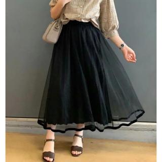 MAJESTIC LEGON - Ray掲載 マジェスティックレゴン 裾ベロアチュールプリーツロングスカート 黒