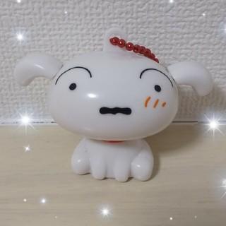 首ふりキーホルダー クレヨンしんちゃんのシロ(^^) 【送料無料!】