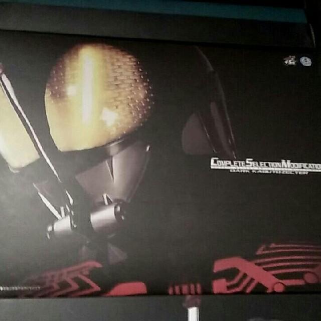 仮面ライダー コンプリートセレクション ダークカブト エンタメ/ホビーのフィギュア(特撮)の商品写真