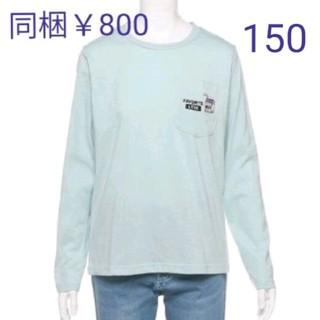 ラブトキシック(lovetoxic)のラブトキ新品 150 ロンT ミント ワンポイント(Tシャツ/カットソー)