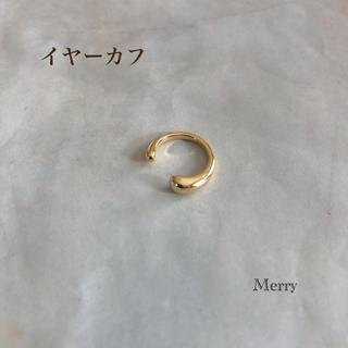 ENFOLD - 【高品質】変形イヤーカフ