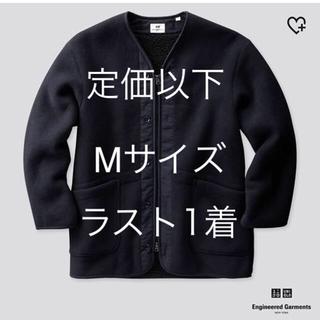 エンジニアードガーメンツ(Engineered Garments)のUNIQLO Engineered Garments フリースノーカラーコート(ノーカラージャケット)