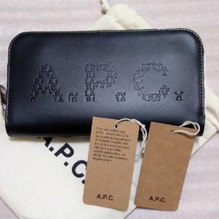 アーペーセー(A.P.C)の新品 アーペーセー A.P.C. 長財布(長財布)