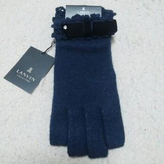 ランバンコレクション(LANVIN COLLECTION)のLANVIN レディース手袋 指先カット(手袋)