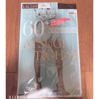 Atsugi - アツギタイツ 2足組