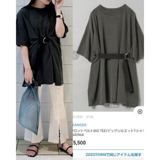 JEANASIS - JEANASIS フロントベルト BIG Tシャツ 人気商品 ゆるだぼ