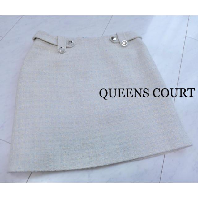 QUEENS COURT(クイーンズコート)の【まぁー様】QUEENS COURT☆ツィードスカート☆ブルー レディースのスカート(ミニスカート)の商品写真
