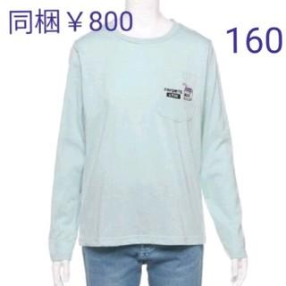 ラブトキシック(lovetoxic)のラブトキ新品 160 ロンT ミント ワンポイント(Tシャツ/カットソー)