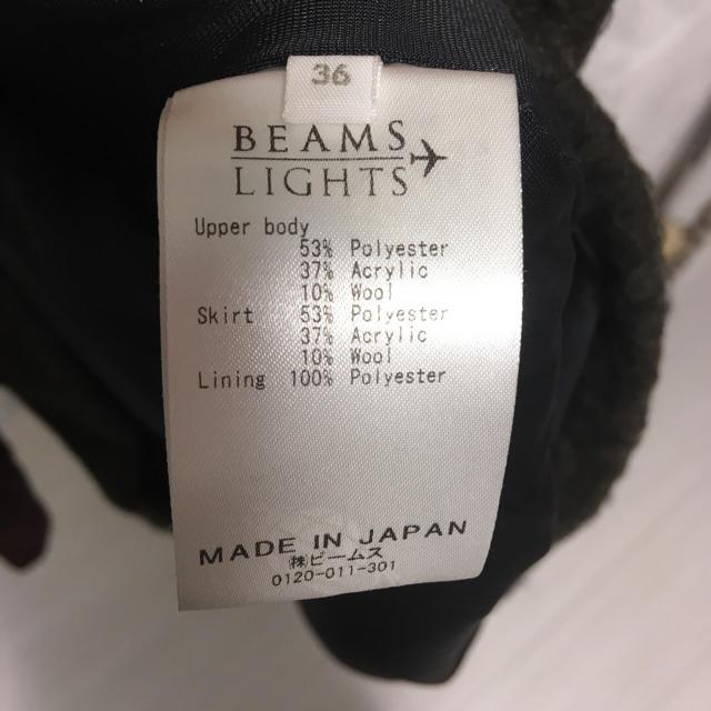 BEAMS(ビームス)の値下げ!BEAMS Lights ワンピース レディースのワンピース(ひざ丈ワンピース)の商品写真