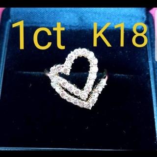 【新品・未使用♥】K18 1ct オープンハートリング♥(リング(指輪))