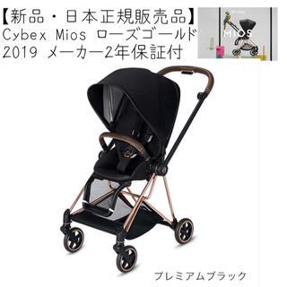 【新品】サイベックス ミオス MIOS 2019 メーカー保証2年付き