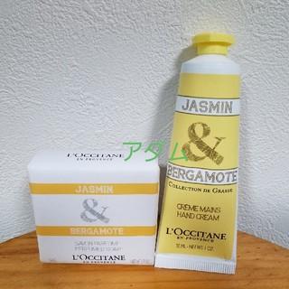 L'OCCITANE - L'OCCITANE ジャスミン&ベルガモット