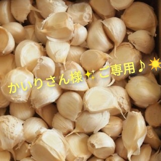 京都産にんにくバラ💛🧡60粒数以上💓無農薬栽培🍀お醤油漬けにも最適🧡
