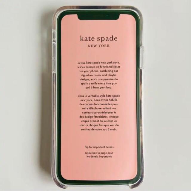 kate spade new york(ケイトスペードニューヨーク)のkate spade ケイトスペード iPhone XR 対応 ケース フラワー スマホ/家電/カメラのスマホアクセサリー(iPhoneケース)の商品写真