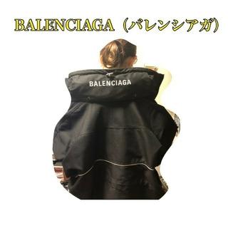 Balenciaga - バレンシアガ アイテムID:517990 TYD32-1000