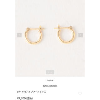 BEAUTY&YOUTH UNITED ARROWS - beauty and youth フープピアス 10k