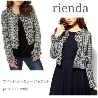 rienda - 【リエンダ】ノーカラー ツイード ジャケット 黒