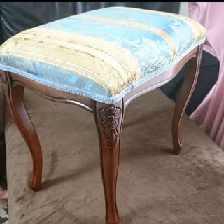 新品 高級 スツール 椅子(スツール)