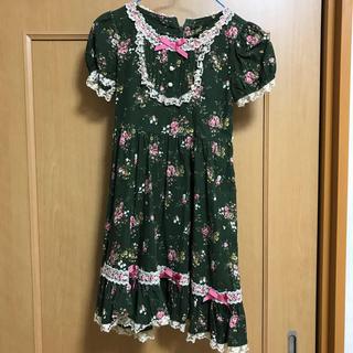 ボディライン(BODYLINE)のキッズドレス(ドレス/フォーマル)